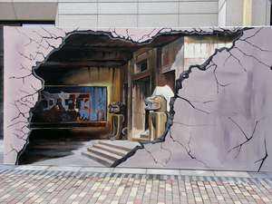 3D立体画墙体彩绘艺术也逐渐得到人们的喜爱