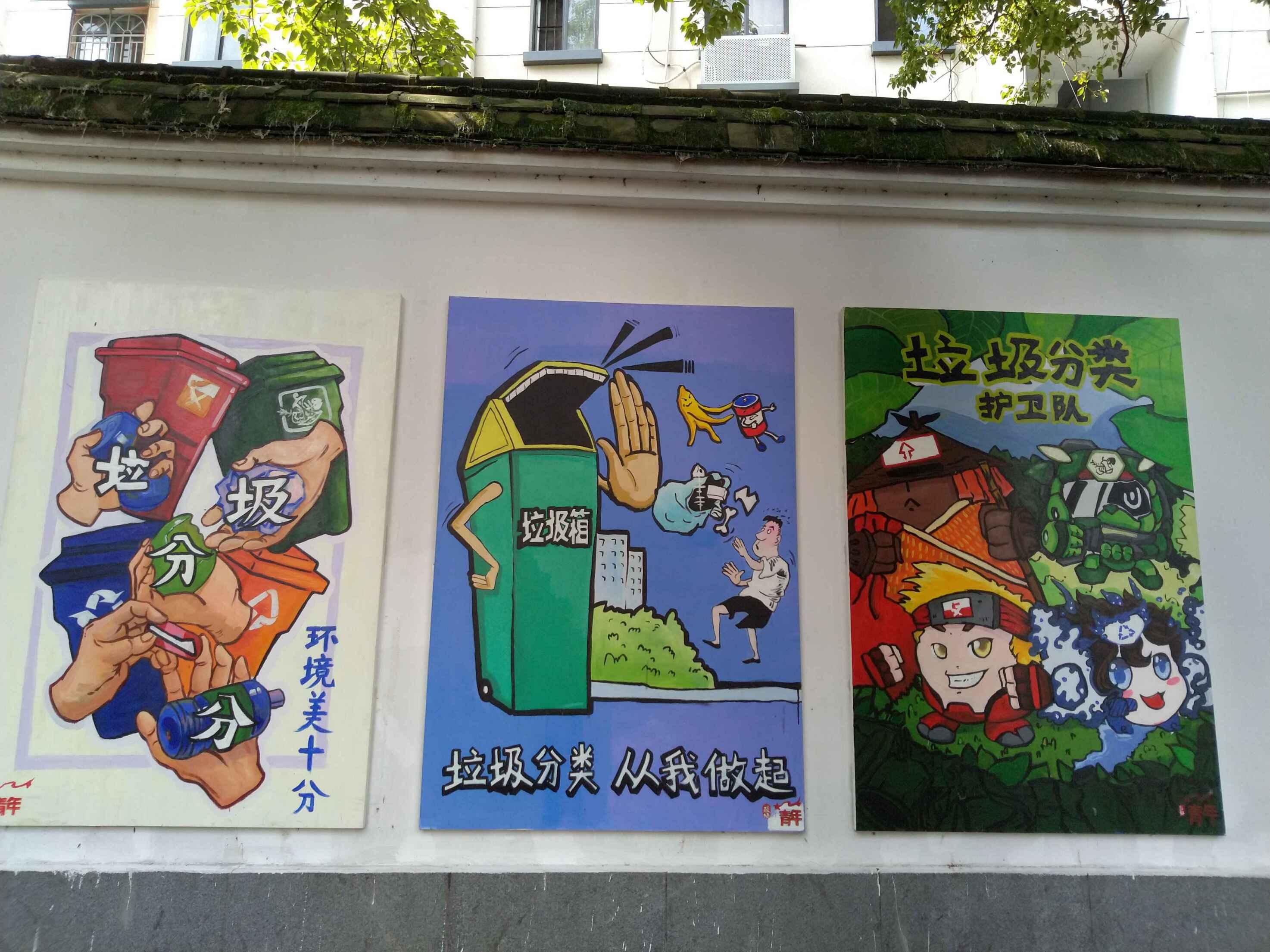 南昌墙体画手绘,南昌幼儿园彩绘墙面,南昌幼儿园涂鸦墙,南昌墙体画画