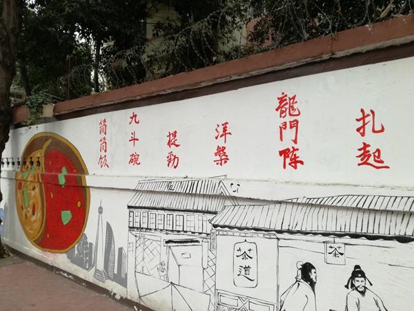 南昌农村墙体彩绘,南昌彩绘墙绘,南昌农村外墙绘画,南昌涂鸦墙面